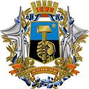 Трудоустройство в Донецке и Донецкой области